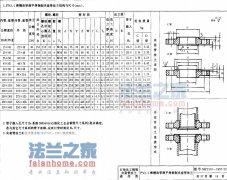 SHT501 PN2.5榫槽面带颈平焊夹套管法兰结构和尺寸