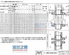 SHT501 PN5.0榫槽面对焊夹套钢制管法兰结构和尺寸