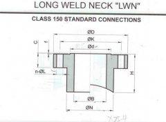 LWN长高颈对焊法兰